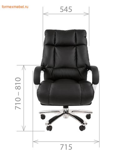 Кресло руководителя Chairman CH-405 PU (фото, вид 2)