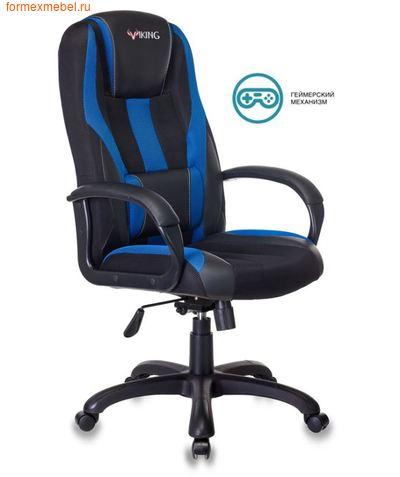 Компьютерное игровое кресло Бюрократ Viking-9 (фото)