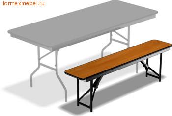 Скамейка складная СК123 120 см