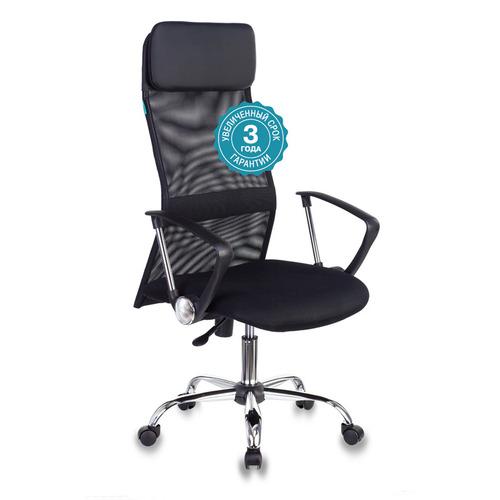 Компьютерное кресло Бюрократ KB-6N