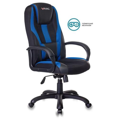 Компьютерное игровое кресло Бюрократ Viking-9