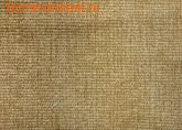 Сиденье-тренажер Формекс Стандарт мебельная ткань 1.51 (фото)