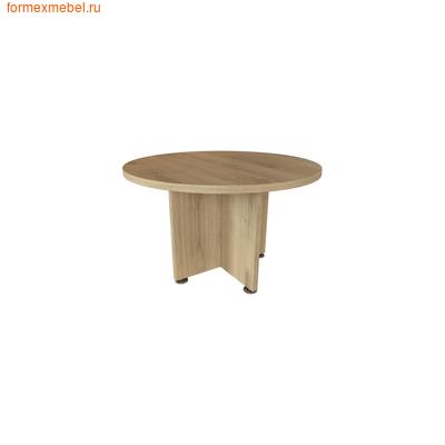 Стол для совещаний ПРИОРИТЕТ К-964 круглый кронберг (фото)