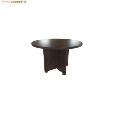 Стол для совещаний ПРИОРИТЕТ К-964 круглый дуб венге (фото)