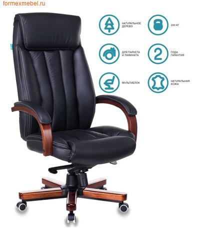 Кресло руководителя Бюрократ T-9922WALNUT черная кожа (фото)