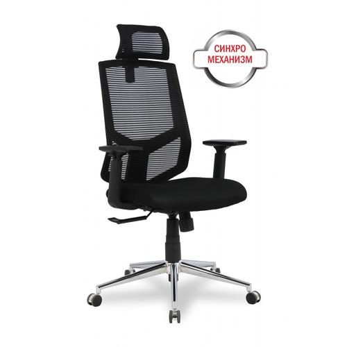 Компьютерное кресло College HLC-1500 Black